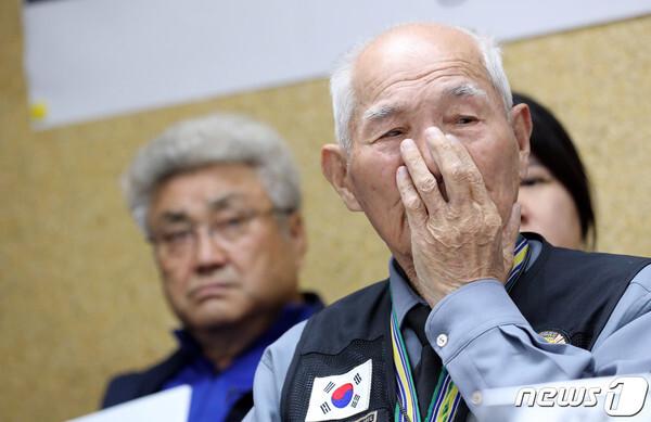 강제동원 피해자 이춘식 할아버지. © News1