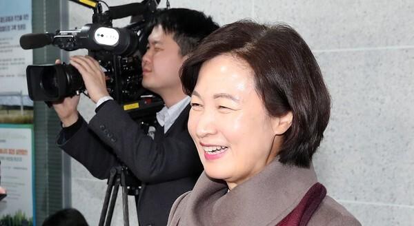 추미애 법무부 장관 지명자/News1
