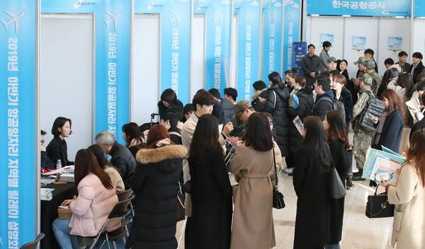 청년취업박람회/News1