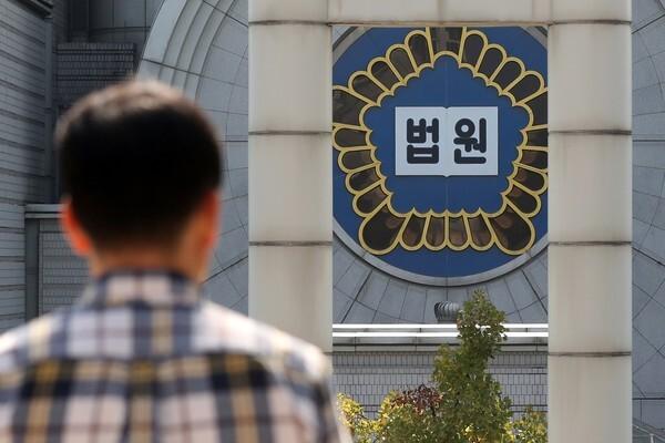 서울중앙지방법원/뉴스1