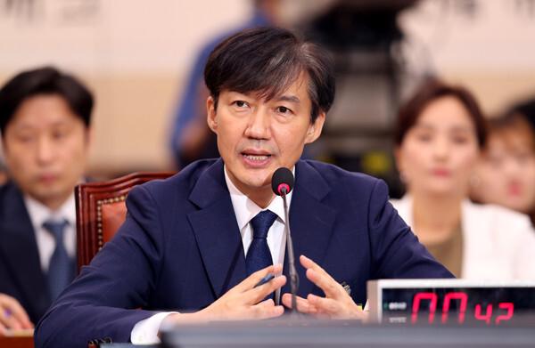 2019년 9월 6일 조국 전 법무장관 청문회/뉴스1