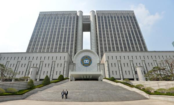 서울중앙지법/뉴스1