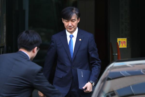 조국 전 장관/뉴스1