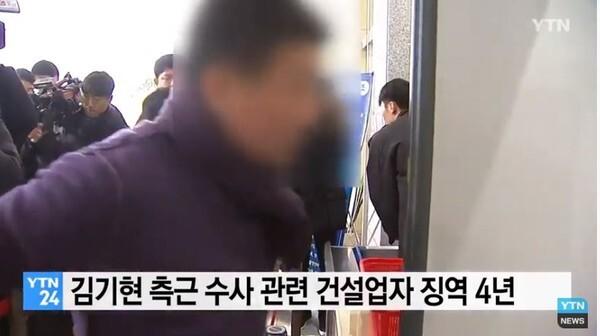 김흥태씨 유죄 판결 보도