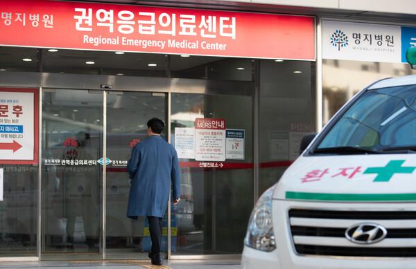 일산 명지병원/뉴스1