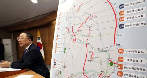 홍남기 경제부총ㅣ가  2019 국가균형발전 프로젝트 발표하고 있다. 2019.01.29