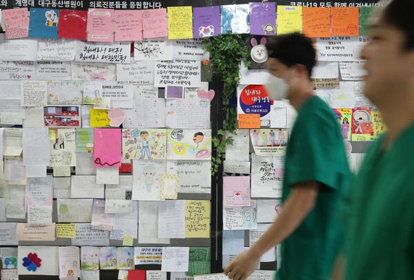 18일 오전 신종 코로나바이러스 감염증(코로나19) 지역거점병원인 계명대 대구동산병원 별관 비상대책본부 앞에 코로나19와 사투를 벌이는 의료진을 응원하는 메시지가 벽면 가득 붙어 있다. 2020.3.18/뉴스1