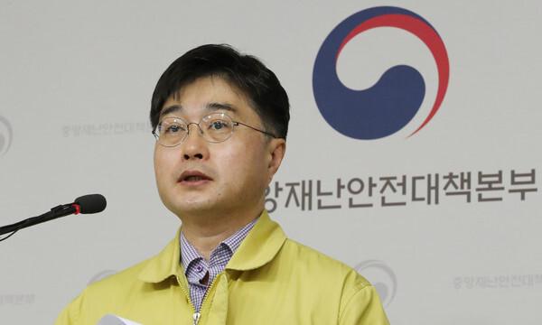 중앙사고수습본부 윤태호 방역총괄반장/뉴스1