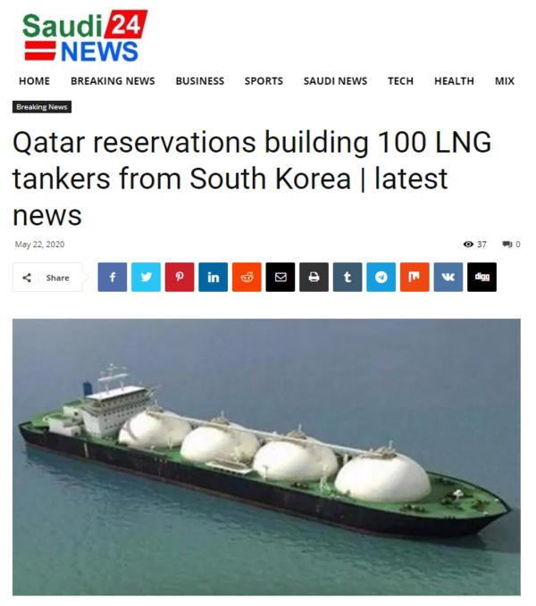 Saudi24News