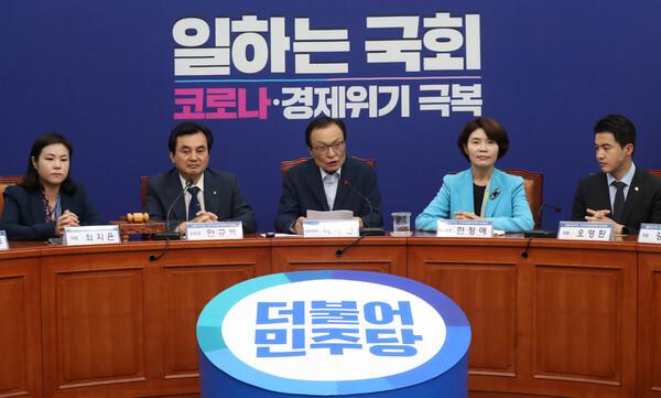 민주당 전당대회 준비위원회 2020.6.9/뉴스1
