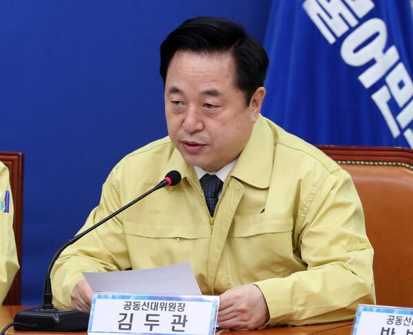 김두관 더불어민주당 의원. © News1