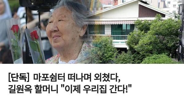 6월 19일 조선일보 보도